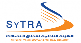 سياسة تقديم الخدمة الشّاملة لقطاع الاتّصالات