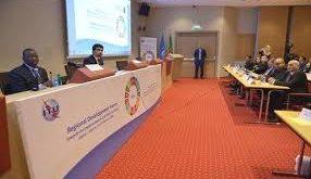 مشاركة الهيئة في المنتدى الإقليمي للتنمية (RDF-2018)