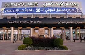 تشهد مدينة المعارض فعاليات المعرض السوري الدولي السادس للبناء والتشيد